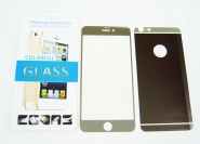 "Tempered Glass ""Hartglas"" Schutzglas H9 Echtglas Panzer Folie Protector iPhone 6+ Color gold vorne/hinten"